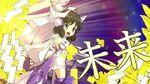 【戦姫絶唱シンフォギアXD UNLIMITED】未来(小日向未来)