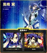 Fever 1 Profile Tsubasa 2