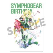 Symphogear Birthday 2019 Kirika 5