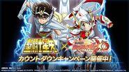 Kosumo Zesshō Kurosugia Pegasus Fantasy Official Art