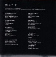 XD Unlimited Character Song Album 1 Lyrics 2