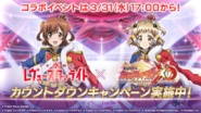 Revue must go on Karen Aijo & Hibiki Tachibana