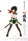 Yande.re 460702 sample asuka (senran kagura) seifuku senran kagura sweater sword thighhighs yaegashi nan