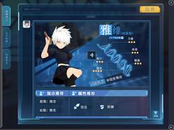 Index MMO - Miyabi (Stats)