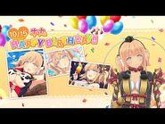 Feliz Cumpleaños Ushimaru - Senran Kagura- New Link (Español-English)