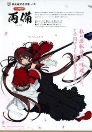 Yande.re 460771 sample gun heels heterochromia ryoubi senran kagura yaegashi nan