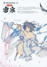 Yande.re 460760 sample cleavage senran kagura weapon yaegashi nan yumi (senran kagura)