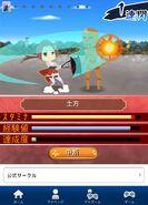 Screenshot 2015-03-08-18-52-28 2