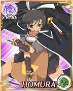 Homura4