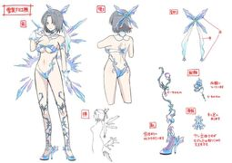 Yumi Bocetos New Link