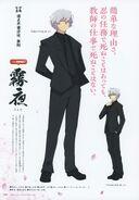 Yande.re 460728 sample business suit kiriya (senran kagura) senran kagura