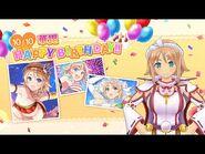Feliz Cumpleaños Hanabi - Senran Kagura- New Link (English-Español)