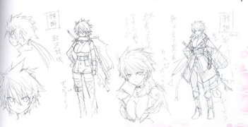 Miyabi Concept (Prototype)