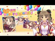 Feliz Cumpleaños Renka - Senran Kagura- New Link -Inglés-Español-.
