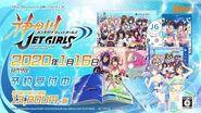Kandagawa Jet Girls PlayStation®4