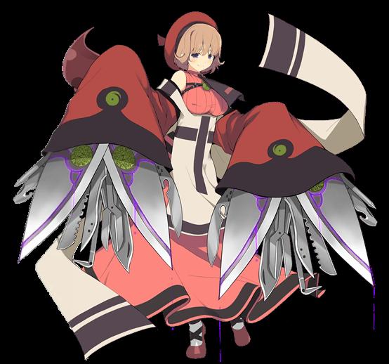 Kurohoro