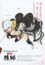 Yande.re 460765 sample cleavage miyabi (senran kagura) senran kagura stockings thighhighs yaegashi nan