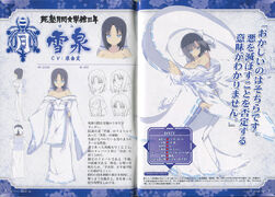 Yumi-diseño