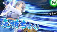 Yumi New Link 2