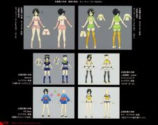 Asuka Artwork456467