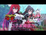 Senran Kagura- New Link x High School DxD HerO - Tráiler de Colaboración