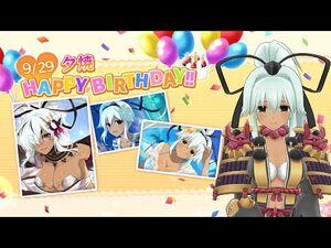 Feliz_cumpleaños_Yuyaki_-_Senran_Kagura-_New_Link