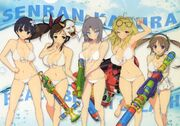 Yande.re 516620 sample bikini breast hold cleavage gun megane senran kagura shiki (senran kagura) swimsuits underboob weapon yaegashi nan yumi (senran kagura)