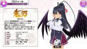 Akeno Himejima NL 2