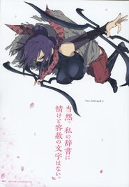 Yande.re 460754 sample japanese clothes rin (senran kagura) senran kagura weapon yaegashi nan
