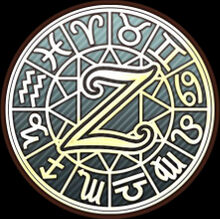 Senrankagura zodiac association.jpg