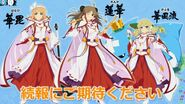 Mikagura New Link