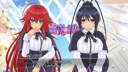 Introducing Rias & Akeno The Two Great Ladies.jpg
