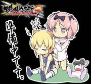 Muramasa and Hibari Official Art (SK NW) 1