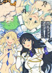 Senran-kagura-burst-renewal-official-illustration-collection-561389.1