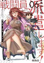 Volume 6 (Manga)