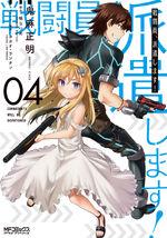 Volume 4 (Manga)