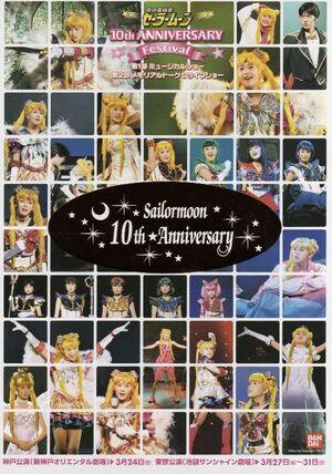 10F Poster.jpg