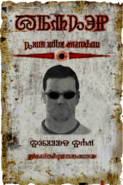 Sam wanted poster