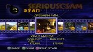 Serious Sam Next Encounter PS2 PCSX2 HD Все оружие – Этап 11 Храм Марса