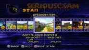 Serious Sam Next Encounter PS2 PCSX2 HD Все оружие – Этап 6 Аврельские ворота