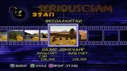 Serious_Sam_Next_Encounter_PS2_PCSX2_HD_Прохождение_–_Этап_23_Оазис_Донхуанг