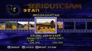 Serious Sam Next Encounter PS2 PCSX2 HD Прохождение – Этап 23 Оазис Донхуанг