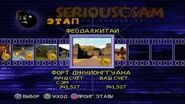 Serious Sam Next Encounter PS2 PCSX2 HD Прохождение – Этап 21 Форт Джуионггуана Крепость