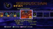 Serious_Sam_Next_Encounter_PS2_PCSX2_HD_Прохождение_–_Этап_35_Хранители_ворот