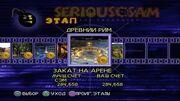 Serious_Sam_Next_Encounter_PS2_PCSX2_HD_Прохождение_–_Этап_18_Закат_на_арене