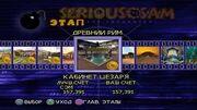 Serious_Sam_Next_Encounter_PS2_PCSX2_HD_Прохождение_–_Этап_14_Кабинет_Цезаря