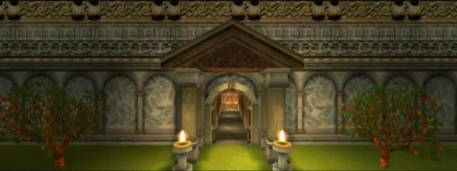 Сады императора