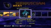 Serious_Sam_Next_Encounter_PS2_PCSX2_HD_Прохождение_–_Этап_30_Холодный_прием