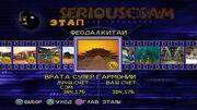 Serious_Sam_Next_Encounter_PS2_PCSX2_HD_Прохождение_–_Этап_26_Врата_супер_гармонии