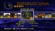 Serious Sam Next Encounter PS2 PCSX2 HD Все оружие – Этап 15 Дворец Цезаря